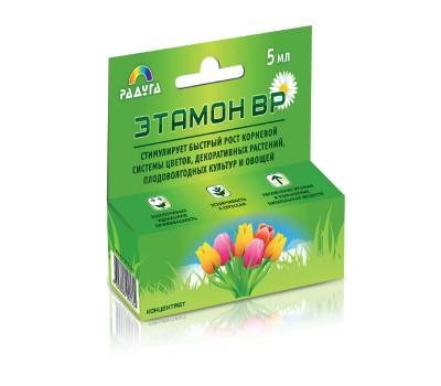 «Этамон ВР» стимулятор роста корней цветов и декоративных растений